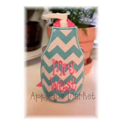 In The Hoop Soap or Water Bottle Apron