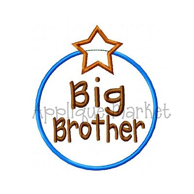 Big Brother Circle Star