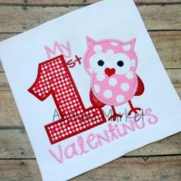 My First Valentine Number One